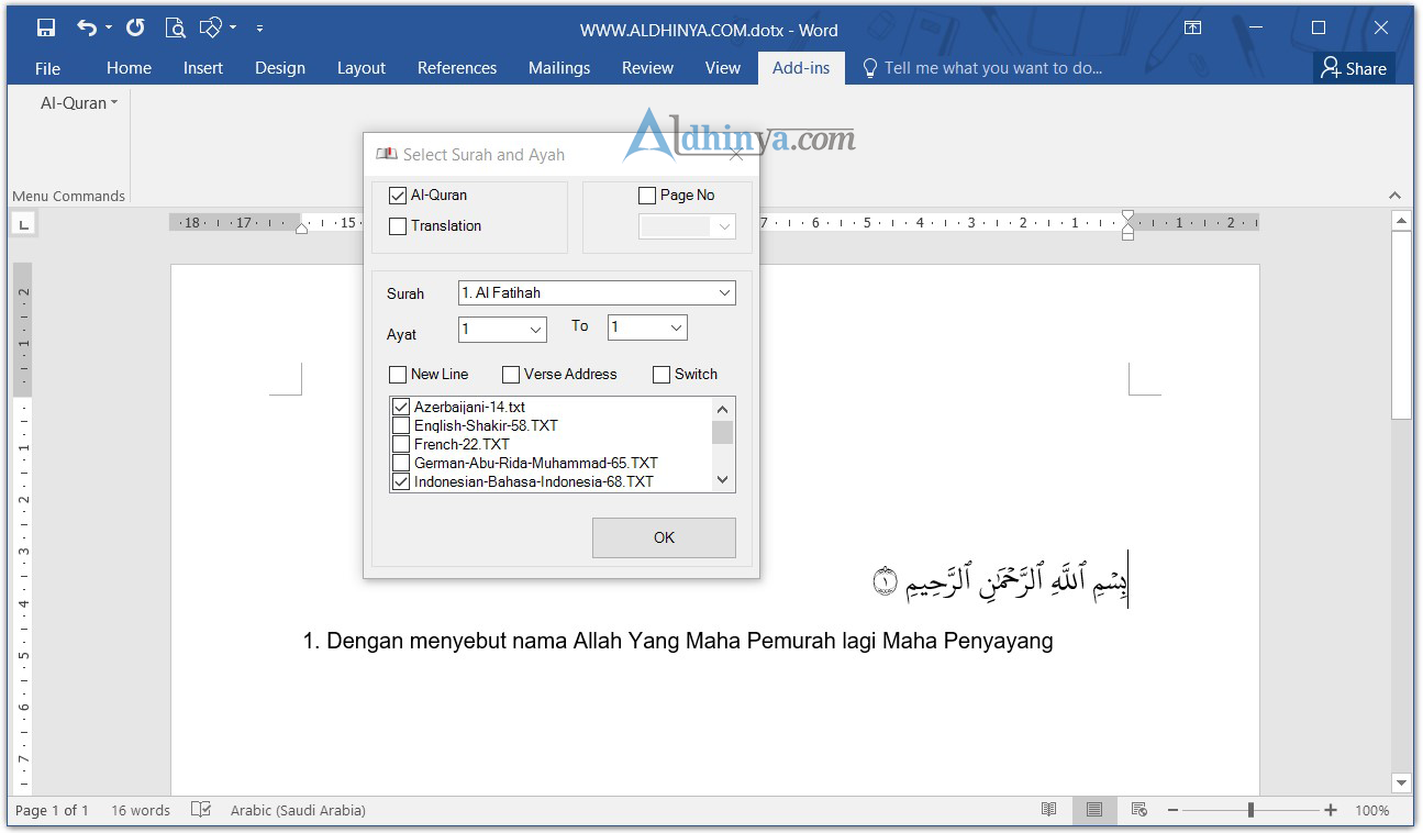 Download Quran In Word 2003, 2007, 2010, 2013, 2016 Terbaru