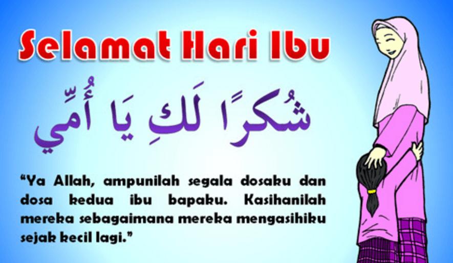 Doa Islami Bahasa Arab Dan Terjemahan Untuk Hari Ibu
