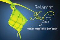 Gambar DP BBM GIF Bergerak Lebaran Hari Raya Idul Fitri 1439 H 2018