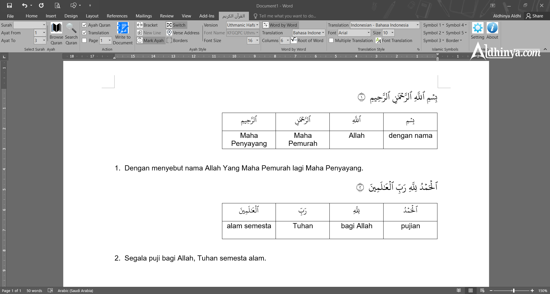 Download Aplikasi Quran in Word 3.0 Support Semua Office Update Terbaru 2018
