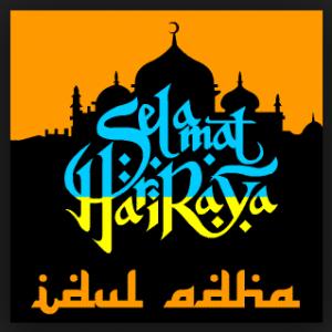 Kumpulan Gambar DP BBM GIF Bergerak Animasi Lucu Ucapan Selamat Menyambut Hari Raya Idul Adha 2018 Untuk Keluarga, Pacar, Teman, Sahabat