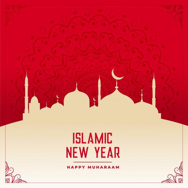 Kumpulan Kata Mutiara Ucapan Gambar Menyambut Selamat Tahun Baru Islam 1 Muharram 1441 Hijriyah