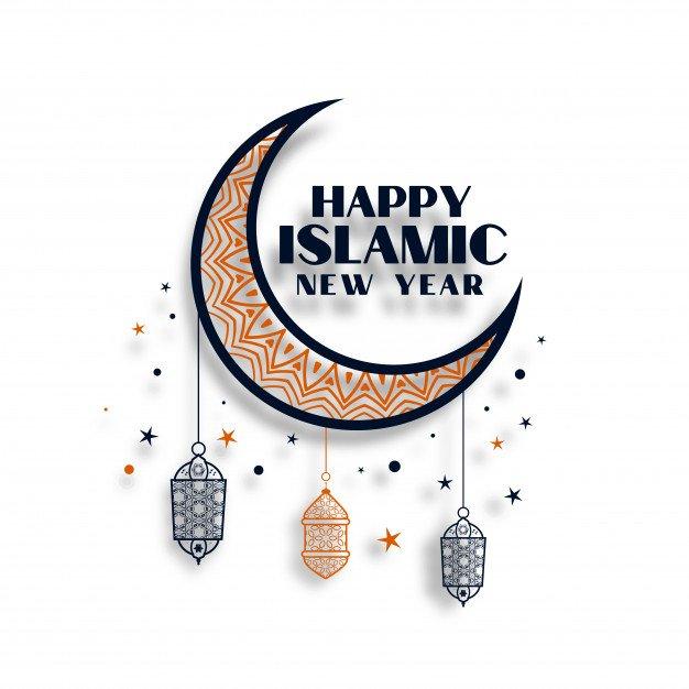 Cantik Contoh Tema Spanduk Tahun Baru Islam